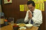 Sự khác biệt to lớn giữa người giàu Nhật Bản và Trung Quốc