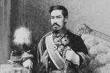 Thiên Hoàng của Nhật Bản chỉ có tên mà không có họ