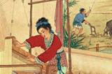 Lời răn của cổ nhân: Lấy vợ lấy chồng phải coi trọng hiền đức