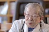 7 lời khuyên 'khác thường' của vị bác sĩ Nhật 105 tuổi (video)