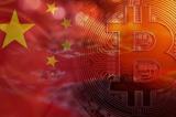 Trung Quoc cam bitcoin