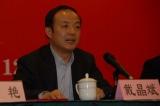 Thêm người tự sát, quan chức Thượng Hải như ngồi trên đống lửa