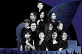 Hà Nội: Cinerato Concert – Biểu diễn hòa nhạc nhạc phim (7/12)