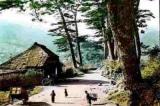 hình ảnh về Nhật Bản thời kỳ Minh Trị