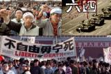 Người phát ngôn Trung Quốc né tránh trả lời số người thiệt mạng trong sự kiện Lục Tứ