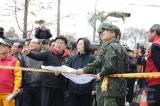 Thái độ ứng xử khác nhau giữa Nhật Bản và Trung Quốc về trận động đất ở Đài Loan