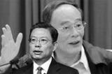 """Ông Vương Kỳ Sơn """"tái xuất"""" sẽ tranh giành chức vụ quan trọng với ông Triệu Lạc Tế?"""