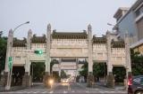 Những câu chuyện về di sản văn hóa ở Đài Loan