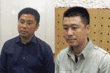 Vụ đánh bạc ngàn tỷ: Phan Sào Nam, Nguyễn Văn Dương hưởng lợi 3.450 tỷ đồng