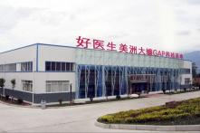Nhà máy Trung Quốc áp dụng AI để sản xuất 6 tỷ con gián mỗi năm