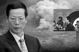 Trương Cao Lệ từng tháp tùng Giang Trạch Dân ám sát Hồ Cẩm Đào