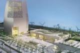 Bất chấp phản đối, Chicago phê duyệt dự án Bảo tàng Obama 500 triệu USD