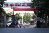 Bệnh viện đa khoa Hòa Bình