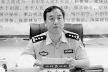 Trung Quốc: Cục trưởng công an nhảy lầu tự tử