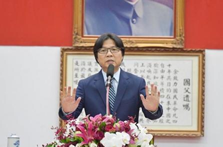 Đảng Cộng sản tại Đài Loan bị giải thể