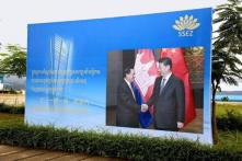Đặc khu kinh tế ở Campuchia: Quân bài chính trị