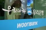 Các tập đoàn tài chính Hàn Quốc đẩy mạnh hoạt động tại Việt Nam