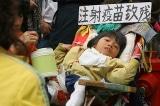 Bê bối vắc-xin rởm tại Trung Quốc: Quan chức thăng tiến sau vụ sữa nhiễm melamine