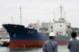 Mỹ chế tài các công ty Trung Quốc, Nga hợp tác với Bắc Hàn