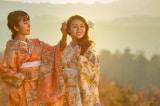 3 loại tu dưỡng tạo nên khí chất nhu hòa của phụ nữ Nhật truyền thống
