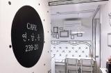 Đến tiệm cà phê ở Seoul để bước vào thế giới hoạt hình