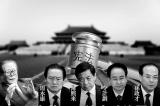 Báo Trung Quốc: Tội của Chu Vĩnh Khang còn đáng sợhơn cả tham ô