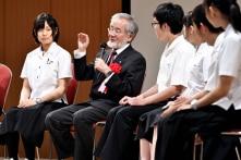Quá trình phát triển giáo dục đại học ở Nhật và những bài học