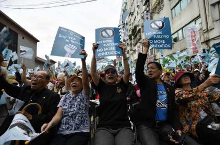 Đài Loan biểu tình phản đối Bắc Kinh bắt nạt và kêu gọi độc lập chính thức