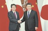 """Ông Tập lo ngại trước việc Nhật Bản """"di cư sản xuất"""" khỏi Trung Quốc"""