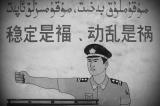 Đại diện người Duy Ngô Nhĩ báo động về tội ác thu hoạch nội tạng