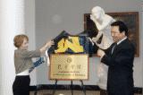 Đại học Michigan tuyên bố đóng cửa Viện Khổng Tử vào năm 2019