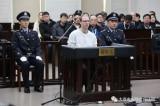 Số phận người Canada bị Trung Quốc tuyên tử hình sẽ do chính trị quyết định?