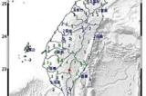 Động đất 5,6 độ làm rung chuyển Đài Loan