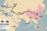 """""""Vành đai và Con đường"""" của Trung Quốc có bao nhiêu rủi ro?"""