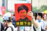 Cựu Thống đốc Hồng Kông: Bà Carrie Lam 'điên rồ' khi tuyên bố Luật Cấm che mặt