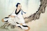 """Đạo Trung Dung và lý niệm """"Trung chính bình hoà"""" thời xưa (P1)"""