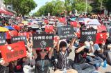 10 nghìn người Đài Loan biểu tình ủng hộ Hồng Kông chống luật dẫn độ