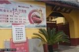 Giá trị tồn tại của chùa chiền tại TQ là để tuyên truyền cho ĐCSTQ