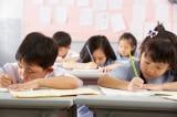 Hà Nội cấm dạy thêm đối với học sinh tiểu học
