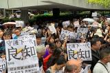Chuyên gia: ĐCSTQ khó có thể chiến thắng Hồng Kông