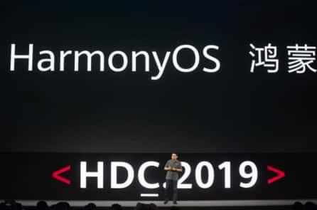 harmonyos-446x295.jpg