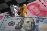 Phá giá đồng Nhân dân tệ, Trung Quốc đang làm bùng nổ chiến tranh tiền tệ?
