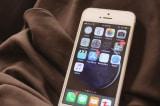 Phương thức hack iPhone trên diện rộng để theo dõi người Duy Ngô Nhĩ