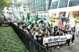 Người Đài Loan tại Mỹ tuần hành ủng hộ HK, yêu cầu LHQ công nhận Đài Loan