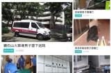 Hồng Kông: Trong 1 ngày có nhiều vụ rơi từ trên cao, 8 người tử vong đầy bí ẩn