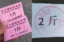 """Bùng phát """"chính sách tem phiếu"""" thịt lợn tại Trung Quốc Đại Lục"""