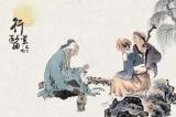 Trung Y cổ đại: Thánh nhân khôngđể bệnh phát mới chữa