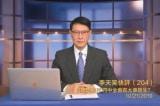 Động thái của Tập Cận Bình cho thấy sẽ có biến tại Hội nghị Trung ương 4?