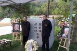 """Tro cốt ông Triệu Tử Dương được chôn cất sau 14 năm, chuyện sau lưng vẫn còn """"nhạy cảm"""""""