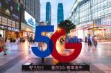 Mạng 5G lớn nhất thế giới ra mắt ở Trung Quốc